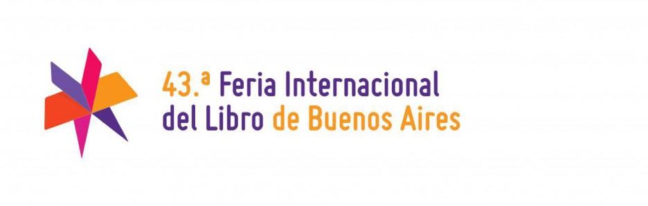 Actividades Feria del Libro - Edición 2017